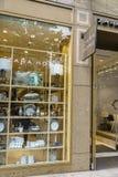 Loja da HOME de Zara Imagem de Stock