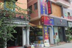 A loja da pintura a óleo na vila SHENZHEN da pintura a óleo de Dafen Fotografia de Stock Royalty Free