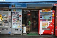 Loja das bebidas de Osaka fotos de stock