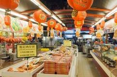 Loja das cookies de Jalan Alor Chinese Imagem de Stock