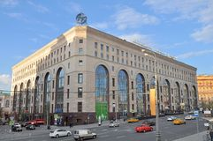 A loja das crianças centrais em Lubyanka, Moscou, Rússia Imagem de Stock