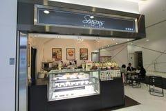 Loja das estações em Hong Kong Foto de Stock