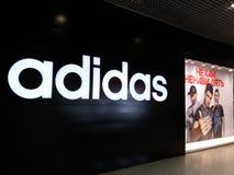Loja de Adidas Fotografia de Stock Royalty Free