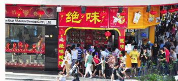 Loja de alimento chinesa: gargantas do pato do juewei Imagem de Stock Royalty Free