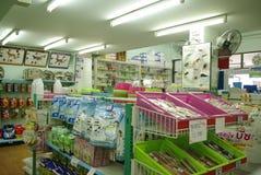 Loja de animais de estimação Imagem de Stock Royalty Free