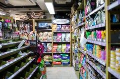 Loja de animais de estimação Imagens de Stock