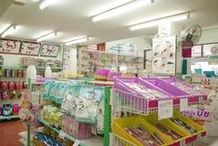 Loja de animais de estimação Fotos de Stock