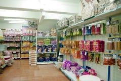 Loja de animais de estimação Imagem de Stock