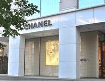 Loja de capitânia de Chanel Fotografia de Stock Royalty Free