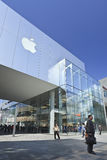 Loja de capitânia exterior de Apple, Pequim, China Imagem de Stock
