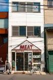 Loja de carne - Japão do norte fotografia de stock royalty free