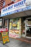 Loja de Halal em New York City Imagem de Stock