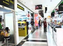 Loja de Hasee Fotos de Stock