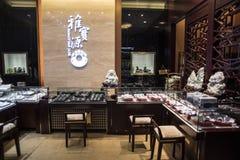 Loja de joia do jade, Shenzhen Imagens de Stock