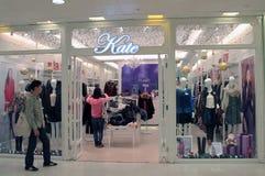 Loja de Kate em Hong Kong Imagem de Stock
