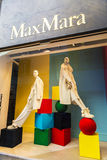 Loja de Max Mara em Roma, Itália foto de stock royalty free