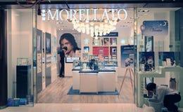 Loja de Morellato em Hong Kong Foto de Stock