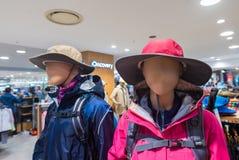 Loja de roupa da expedi??o da descoberta, Seoul imagem de stock