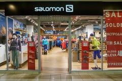 Loja de Salomon foto de stock