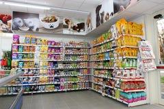 Loja do animal de estimação Foto de Stock