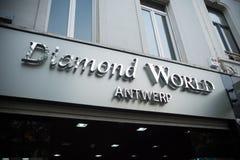 Loja do diamante em Antuérpia, Bélgica Imagem de Stock