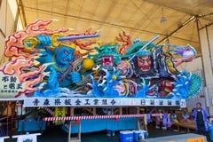 A loja do flutuador de Nebuta em uma vertente fotografia de stock royalty free