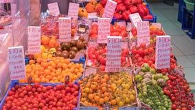 Loja do tomate Imagem de Stock Royalty Free