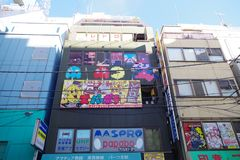 Loja do videogame em Akihabara no Tóquio, Japão Imagem de Stock