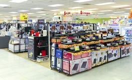 Loja dos aparelhos eletrodomésticos Fotos de Stock Royalty Free