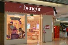 Loja dos cosméticos do benefício em Changsha Wanda Plaza, comprando imagem de stock