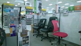 Loja dos materiais de escritório Foto de Stock Royalty Free