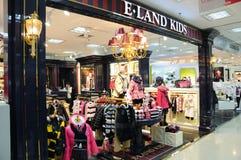 Loja dos miúdos de E.land Fotos de Stock