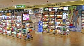 Loja dos produtos dos cosméticos Foto de Stock Royalty Free