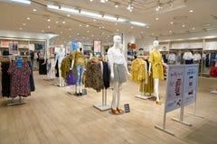 loja dos segundos 8ight Foto de Stock
