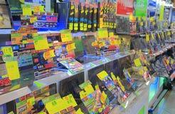 Loja dourada Hong Kong da arcada do computador Foto de Stock