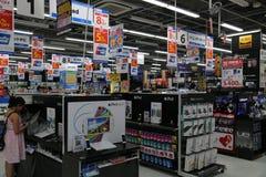 Loja japonesa da eletrônica Imagem de Stock