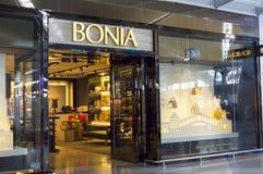 Loja Kuala Lumpur International Aiport KLIA de Bonia Imagens de Stock