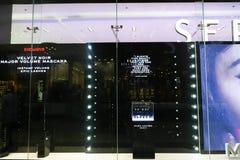 Loja na alameda de Dubai Fotografia de Stock