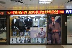 Loja nova da forma do príncipe em Hong Kong Fotos de Stock Royalty Free