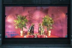 Loja Selfridges em Oxford Street em Londres, decorada para o termo do outono imagens de stock