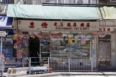Loja velha dos artigos de papelaria de Hong Kong Fotografia de Stock