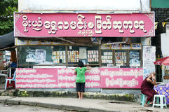 Loja yangon central myanmar Fotografia de Stock Royalty Free
