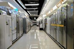 Lojas da eletrônica, refrigerador Fotografia de Stock Royalty Free