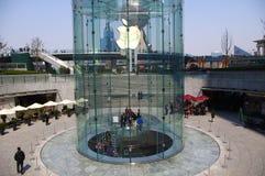 Lojas de Shanghai Apple Imagem de Stock Royalty Free
