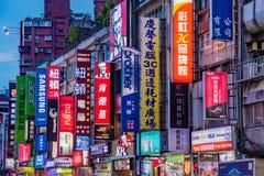 Lojas no mercado da eletrônica de Guanghua fotos de stock royalty free