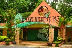 Lok Kawi野生生物在沙巴,马来西亚的公园门面 免版税库存照片