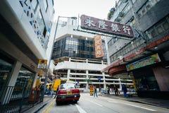 Lok Yeung Street i Aberdeen, Hong Kong, Hong Kong Arkivbild