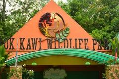 Loka Kawi przyrody parka fasada w Sabah, Malezja obraz royalty free