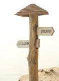 Lokacja znak Fotografia Stock