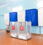 Lokal vallokal, presidentval i Ryssland Royaltyfri Foto